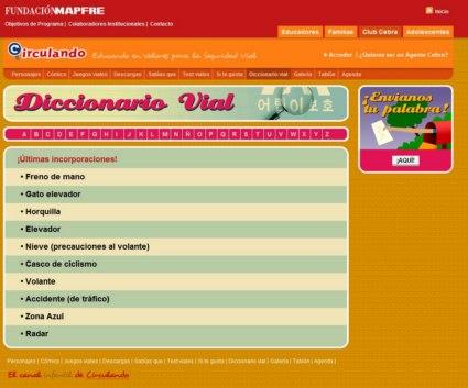 20110511204415-diccionario-vial-800x600-.jpg